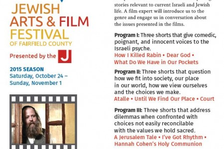 Jewish Arts & Film Festival of Fairfield County Short Films – Sunday Oct 25